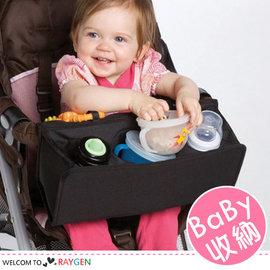 嬰兒推車前置收納袋 多功能餐盤【HH婦幼館】