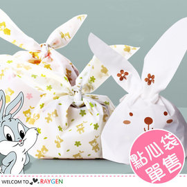 烘焙餅乾袋 長耳朵兔子糖果蛋糕袋 包裝袋 單件售【HH婦幼館】