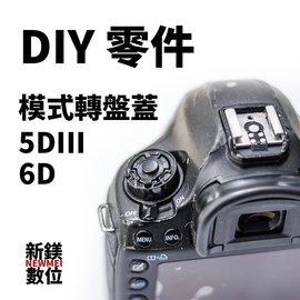 ~新鎂~GoPro HERO4 旗艦黑色版 貨~加贈 電池 32G記憶卡