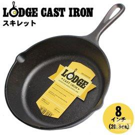 露營小站~【L5SK3】美國 Lodge 美國製 8吋鑄鐵平底鍋、鑄鐵鍋、荷蘭鍋、焗烤鍋、油炸 鍋【國旅卡】
