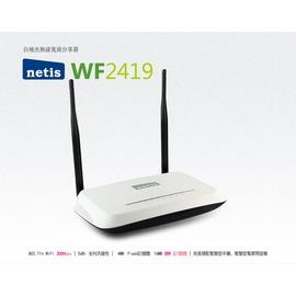 ~迪特軍3C~netis WF2419 白極光雙天線300MB無線寬頻分享器 支援 UPn