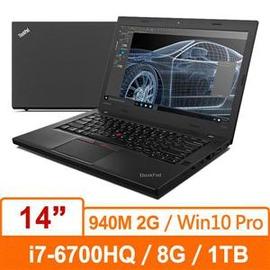 ~綠蔭~全店~Lenovo ThinkPad T460p 20FWA01LTW 14吋i7