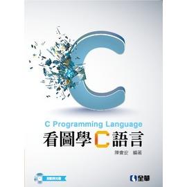 看圖學C語言^(附範例光碟^)