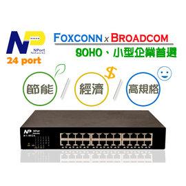 NPort N1~8024 24埠 Gigabit 智慧型 機 ~ 24 port swi