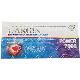 保爾護欣萃取濃縮補精 L~ARGIN Power 7000 25ml x 20 A