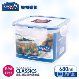 ~樂扣樂扣~CLASSICS系列保鮮盒 正方形680ML