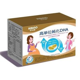 ~六甲媽咪~日比野高單位純化魚油DHA~60顆入^(軟膠囊^)