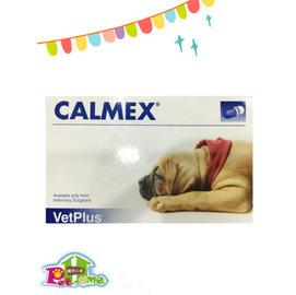 即期下殺 VetPlus 抗憂寧~犬用 CALMEX^(12顆 盒^)