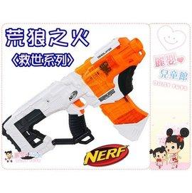 麗嬰兒童玩具館~孩之寶Hasbro-NERF救世系列-荒狼之火電動連發衝 鋒 槍.生存遊戲對戰