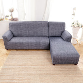 【格蓝家饰】新潮流超弹性L型凉感沙发套两件式(右边)-禅思灰