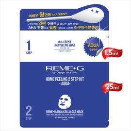 韓國REME G潤美肌大棉棒雙效極潤面膜 1.5mL 25mL   53293