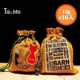 Ta   Mo 咖啡懶人包~甜蜜之家^( 麻袋裝^)新上市品嚐價399元