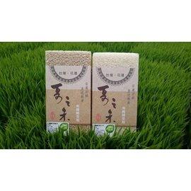 ~有機轉型期 ~~夏之禾~綠生農法_白米_600G裝