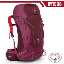 【美國 OSPREY】女新款 Kyte 36L 小鷹級 輕量健行登山背包(3D立體網背/附背包套/求生哨/登山杖扣)自助旅行.出國打工旅遊_海芋紫 R