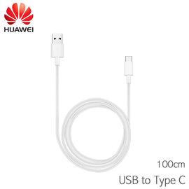 華為 HUAWEI  USB TO Type C 傳輸線 ASUS ZenFone3 ZE