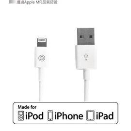 ^~蘋果 ^~OPSO APPLE MFI  Lightning 8pin iPhone傳