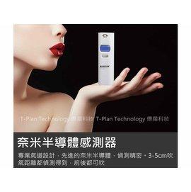 传扬 便携式电子式酒测计(EEK-400)【蓁蓁大卖场】