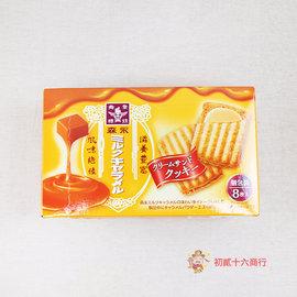 森永_牛奶糖夾心餅乾92.8g~0216 會社~4902888223914