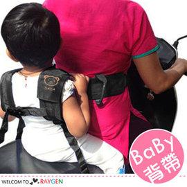 小熊兒童摩托車安全帶 電動車 安全背帶【HH婦幼館】