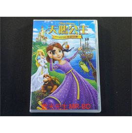 ^~DVD^~ ~ 天鵝公主 : 海盜冒險 The Swan Princess : Pri