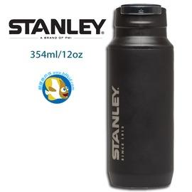 Stanley 登山真空保溫杯 0.354L 黑色 100^% 貨 蝴蝶魚戶外