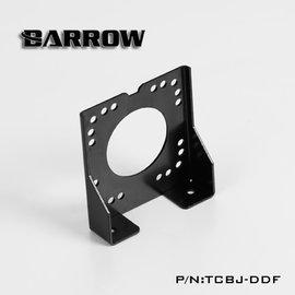 Barrow DDC水泵冷排支架拓展副支架TCBJ~DDF