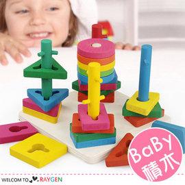 五柱套裝積木幾何圖形配對兒童益智木製玩具【HH婦幼館】