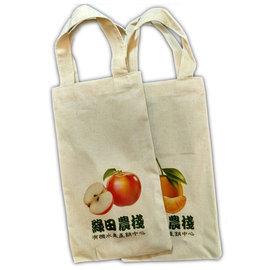 ^~ 轉印站^~水壺酒袋^(來圖客製^)Gift Shop情侶 明星 動漫人物來圖訂作