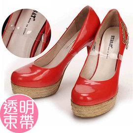 隱形束鞋帶 透明鞋束帶 鞋帶 防止鞋子過大掉落 一對【HH婦幼館】