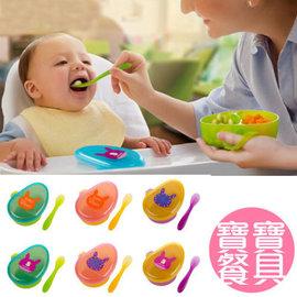 嬰幼兒餐具 寶寶便攜式 輔食餐盒 二合一組 【HH婦幼館】
