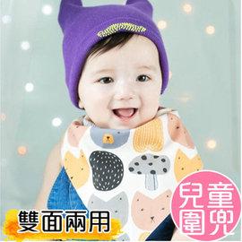 新款韓版兒童口水巾 雙層兩面印花寶寶三角巾 嬰幼兒童圍嘴圍兜【HH婦幼館】