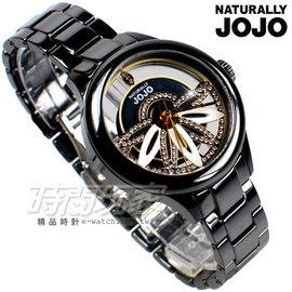 NATURALLY JOJO 滾動鑲鑽花漾 陶瓷腕錶 珍珠母貝 女錶 黑x玫瑰金 JO96