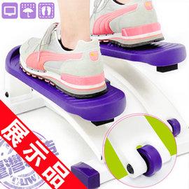 台灣製造!!有氧迴力踏步機  P274-01--Z (結合拉筋板.跳繩彈跳床)(展示品)全能活氧踏步機彈力美腿機跳跳樂運動健身器材推薦哪裡買ptt