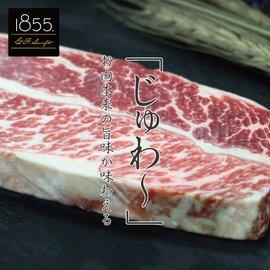 美國藍帶PR濕式熟成牛排~3份  300公克±10% 1片