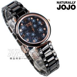 NATURALLY JOJO 羅馬美鑽 優雅絕世 珍珠螺貝面盤 黑陶瓷腕錶x玫瑰金 女錶