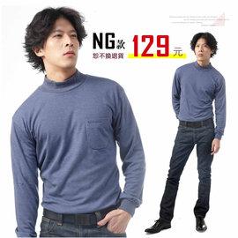 ~大盤大~^(N19~628^) NG 無退換 男 女 灰藍 圓領內搭上衣 套頭刷毛 素色