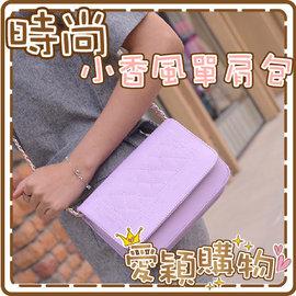 愛穎 ~ST485448~女包菱格鏈條包 PU皮革  單肩斜跨包 手提包羊皮小香風包包