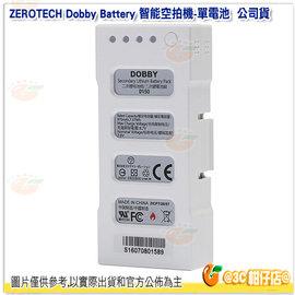 零度智控 ZEROTECH Dobby Battery 單電池 貨 智能空拍機 四軸 飛行