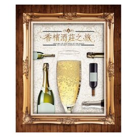 合友唱片 香檳酒莊之旅 2DVD History of the Wine of the K