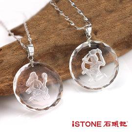 石頭記 白水晶12星座項鍊~秋漾曜眼