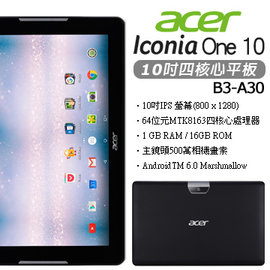 【ACER】ACER Iconia One 10  B3-A30  四核心平板 (16G/黑)  WiFi 版   加贈專用收納袋