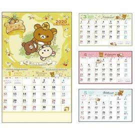2017雞年福字立體月曆37x53cm ^~ 福氣雞立體金蔥掛曆 線圈掛曆 紙掛曆 ^~可