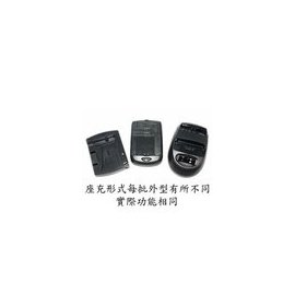Benten W600/W610/W620/W630/W650 電池充電器☆座充☆