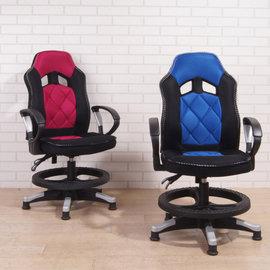 ~百嘉美~賽車 兒童椅附腳踏圈 2色  辦公椅 書桌椅 會議椅 多 椅
