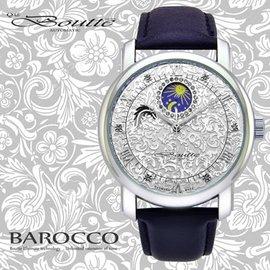 ~BOUTTE~丹麥 BAROCCO 巴洛可 日月時相 藝術機械腕錶 錶徑43mm 銀色錶