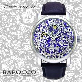 ~BOUTTE~丹麥 BAROCCO 巴洛可 日月時相 藝術機械腕錶 錶徑43mm 藍色錶