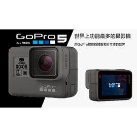 ~eYe攝影~  貨 GOPRO HERO 5 觸控螢幕 4K 聲控 極限攝影機 潛水 縮