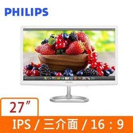 ~人言水告~ PHILIPS 276E6ADSS 27吋寬^(白色銀底^)IPS液晶顯示器