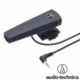 可瞄準目標音源收音的超指向性鐵三角 AT9947CM 單聲道槍型麥克風~相機 收音麥克風~