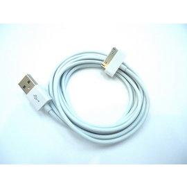 優質 iphone4/4s ipad 2/3 充電線 傳輸線 6芯 2米/200公分 iphone 3/4 加長充電線